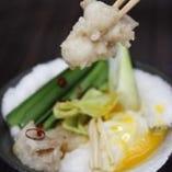 【西日本限定】 「もつすき」と「赤もつ鍋」をご用意致しました