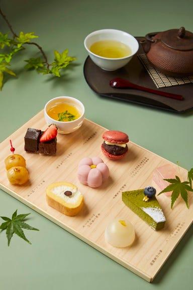 夜景和食 ちょうつがひ 梅田阪急グランドビル店 コースの画像