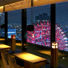 夜景和食 ちょうつがひ 梅田阪急グランドビル店