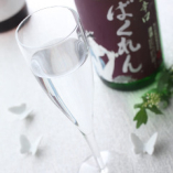 利き酒師 厳選日本酒