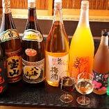 八海山など日本酒や梅酒