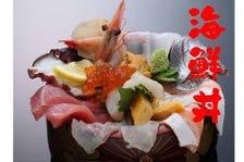 長崎の魚メインの海鮮丼