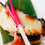 自家製銀鱈の西京焼き