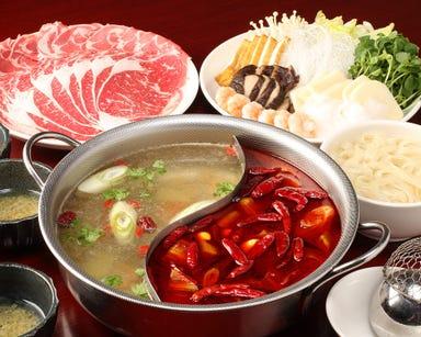 刀削麺・火鍋・西安料理 XI'AN(シーアン) 市ヶ谷店 メニューの画像
