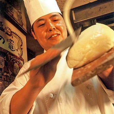 刀削麺・火鍋・西安料理 XI'AN(シーアン) 市ヶ谷店 こだわりの画像