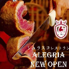 シュラスコ&ビアレストラン ALEGRIA omiya アレグリア大宮