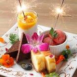 【デザートプレート】 誕生日や記念日のサプライズプレゼントに