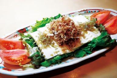 本格和食とおばんざい 四季彩粋 谷町四丁目店 メニューの画像