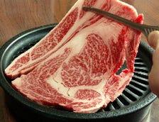 もちろんお肉もこだわってます!!