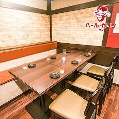ステーキ×ローストビーフ 食べ放題×個室 バール・カリン 三宮
