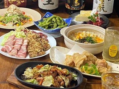 魚太郎鶏次郎 黒崎店 コースの画像