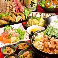 魚太郎鶏次郎 黒崎店