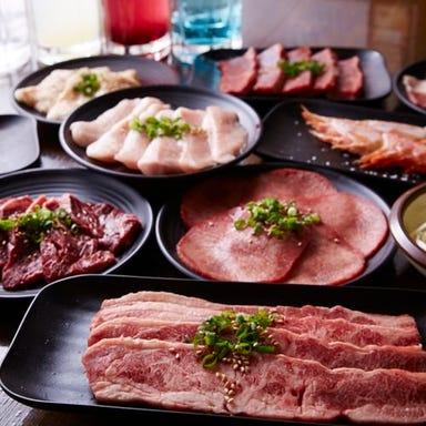 七輪焼肉 安安 横浜西口店 コースの画像