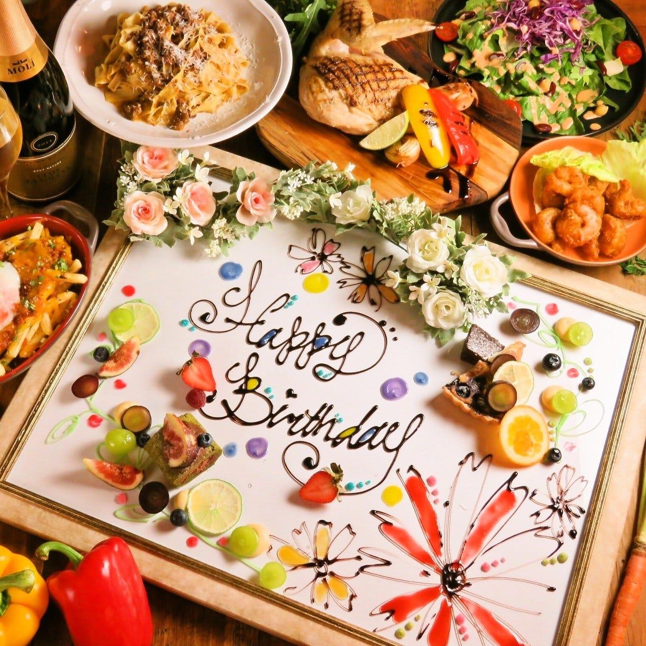 デザートフレームアートの演出が魅力♪スパークリングワイン1本付『誕生日・記念日プラン』[全6品]