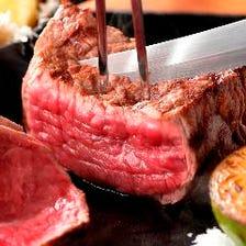 眼の前で焼き上げる絶品ステーキ