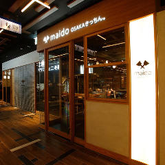 鉄板焼・お好焼 maido OSAKAきっちん コレド室町テラス