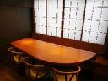 椅子個室席