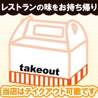 沖縄料理 琉球むら  こだわりの画像