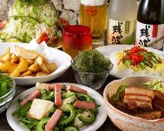 沖縄料理 琉球むら