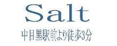 肉バル Salt 中目黒