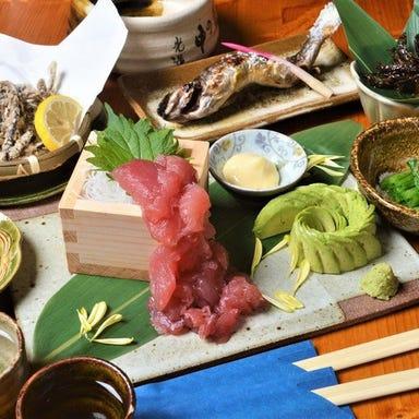 Sake&Dining あひおひ  こだわりの画像