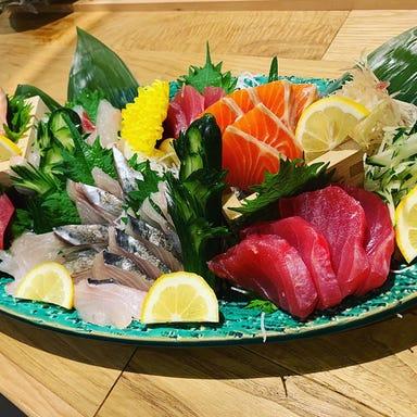 Sake&Dining あひおひ  メニューの画像