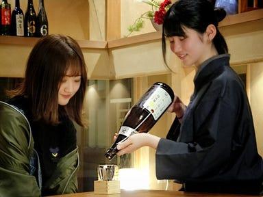 Sake&Dining あひおひ  コースの画像