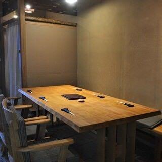 Sake&Dining あひおひ  店内の画像