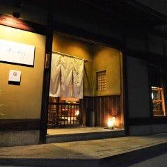 Sake&Dining あひおひ