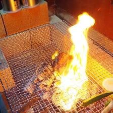炭焼きだから風味が豊か!
