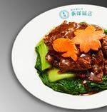 ★牛肉と野菜のカキソース炒め★