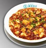 ★マーボー豆腐★