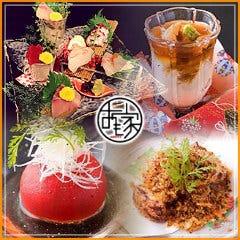 新和食ともつ鍋 おも家 吉祥寺店
