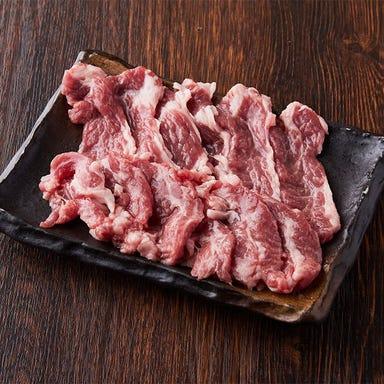 北海道直送 羊肉専門店 ラム男とメリー 横浜駅前店 メニューの画像