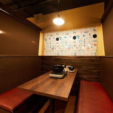 北海道直送 羊肉専門店 ラム男とメリー 横浜駅前店 店内の画像