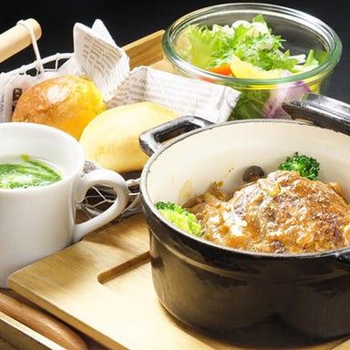 ザ ルーフトップカフェ 神戸 メニューの画像