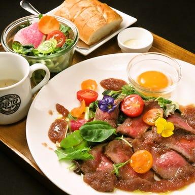 ザ ルーフトップカフェ 神戸 コースの画像