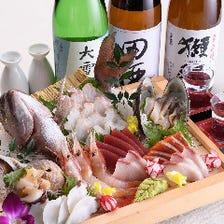 鮮度抜群の直送鮮魚を楽しめる