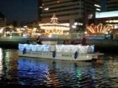 横浜港クルーズ