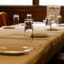 ◆パーティ完全個室 8名様~90名様