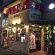 夜のバルマル阿倍野店の外観景色。ちなみに当店は2階なんです!