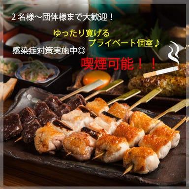 炙り肉ずし&焼き鳥食べ放題 黒帯 新宿東口店  こだわりの画像