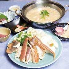 【2時間飲み放題付】蟹すき鍋と〆の雑炊含む全9品 鍋コース 5,500円(税込)