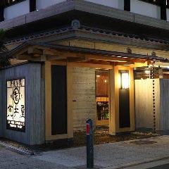 荒井屋 そごう横浜店