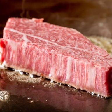A5黒毛和牛 鉄板焼 雅‐Miyabi‐ 新宿 コースの画像