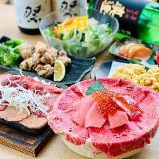 【日本経済応援企画♪】マグロとローストビーフのいくらのせ土鍋飯飲み放題付き3300円♪