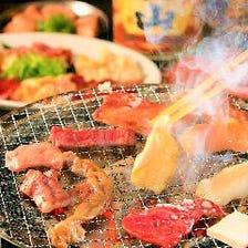 お得な食べ放題コース2,980円~!