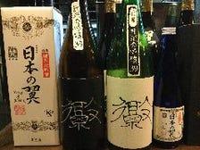 【非売品地酒】徹 山廃 (精米歩合 39%)