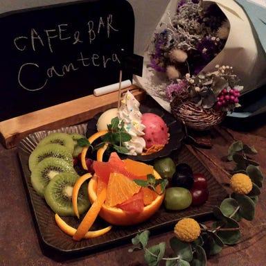 CAFE&BAR Cantera  こだわりの画像