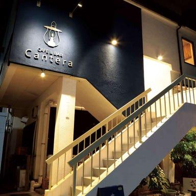 CAFE&BAR Cantera  店内の画像